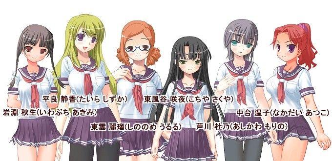 【No.20521】 おっぱい / 松本メイ