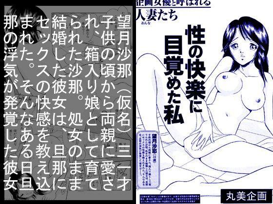 私 EL051(censored)