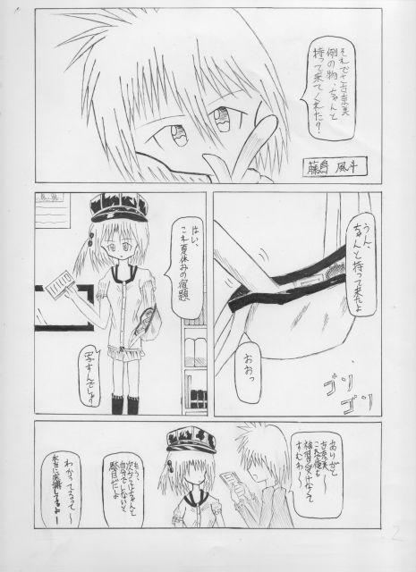 NHKでパンチラというか生パンモロ見えでヤバい【SKE48古畑奈和】