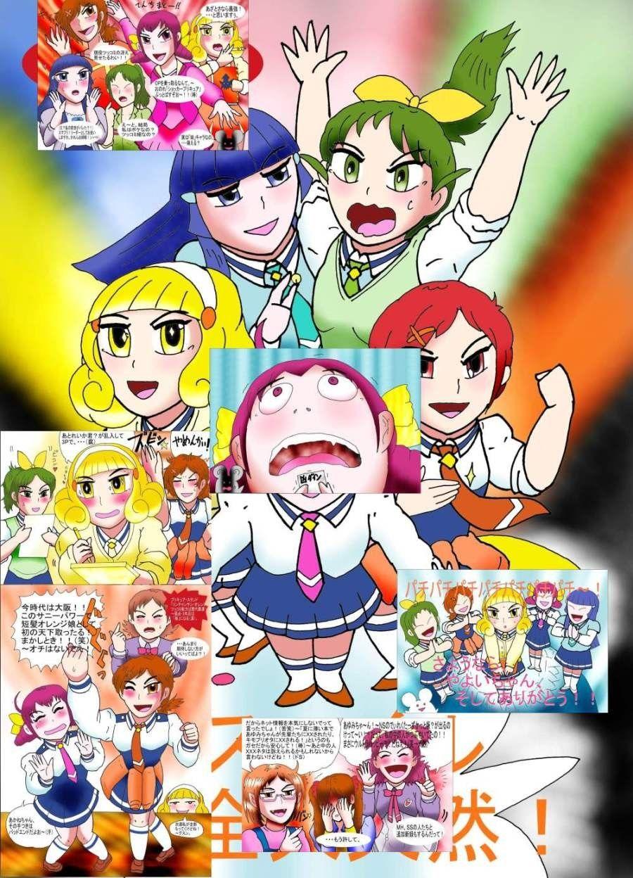【漫画 / アニメ同人】スマイル健全大天然!