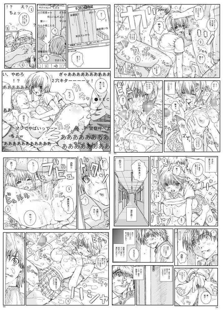 [監禁]「もえスタBEAST VOL.18」(倫理一輝)