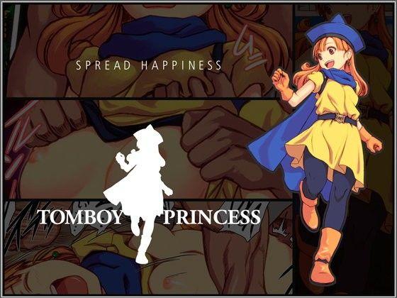 Tomboy Princess