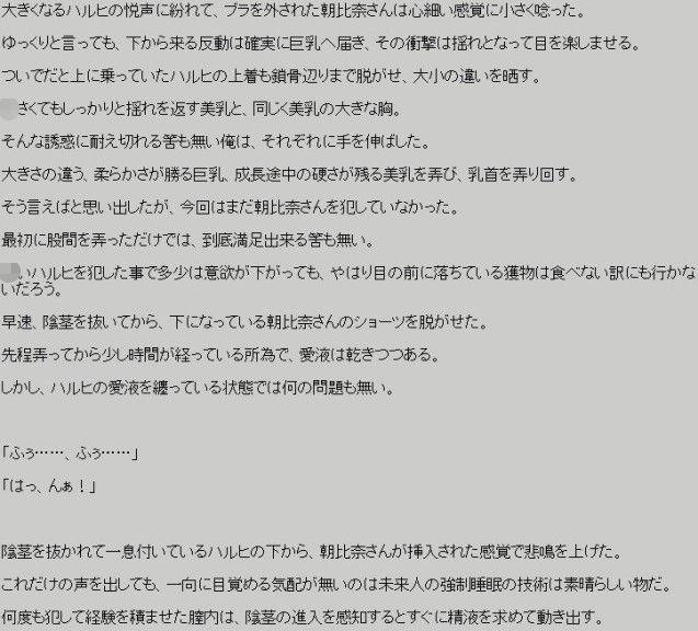 「緋龍高弘短編集~転校生~」(緋龍高弘)