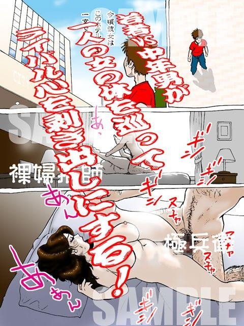 [電マ]「ゆう」(豊満愛好会)