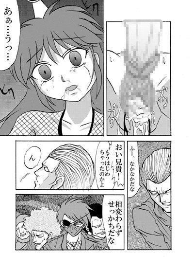 [ロリ系]「Message 児玉菜々子」(児玉菜々子)