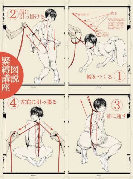 [スレンダー]「紫陽花 三宅さやか」(三宅さやか)