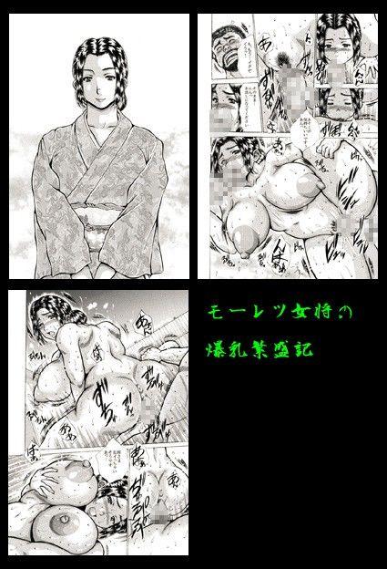 BBW・豊満ヌルヌル風呂