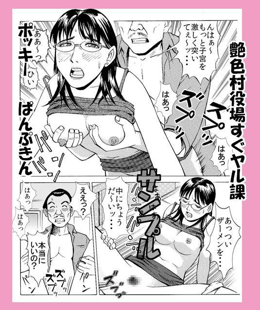 ジュニアアイドル【JS】金子美穂 ちちんぷいぷい