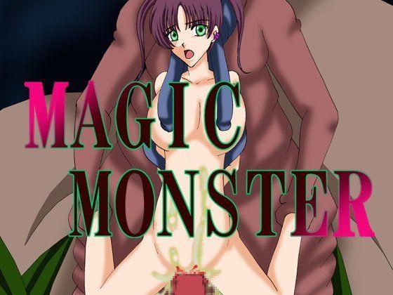 【オリジナル同人】MAGIC MONSTER