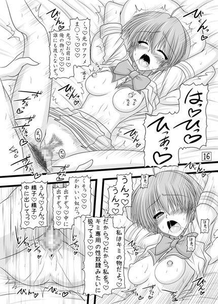 【鈴村あいり】スーツの似合う透明感あるS級美女が車内で巨根をシゴキフェラww