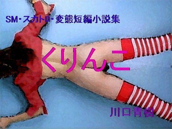 El-tentacle Birth Lady's Mk.B PHASE-3