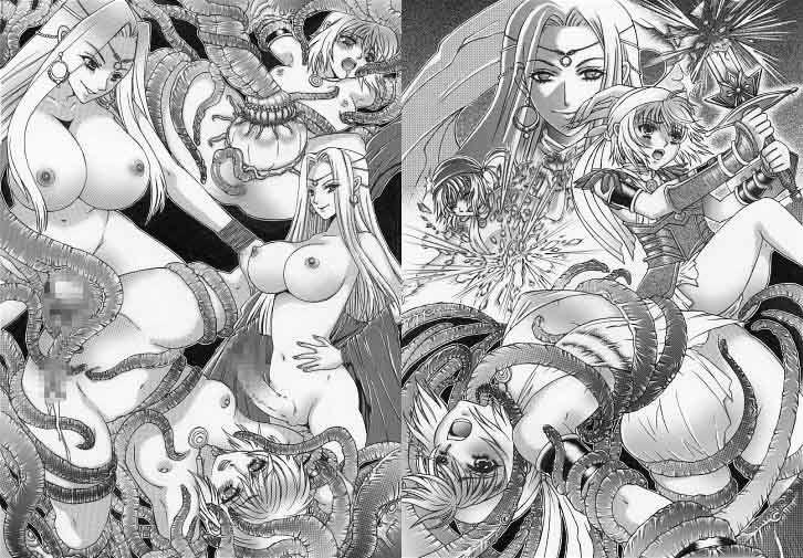 同人ガール:[同人]「邪淫魔宮の妹姫剣士 1+2」(WHITE ELEPHANT)