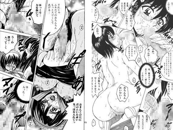 【オリジナル同人】SHIO!EX_塩屋舞子オリジナル作品集1+2セレクション