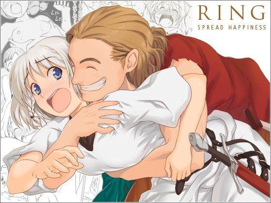 【オリジナル同人】RING