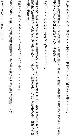 d_058529jp-002.jpgの写真