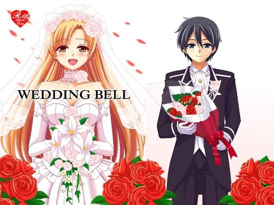 【ソードアート・オンライン 同人】WEDDING BELL