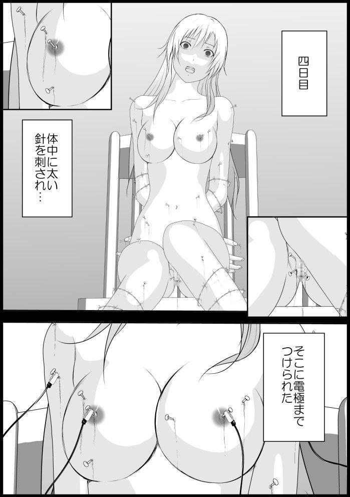 [シックスナイン]「森綾香」(舞ワイフ)