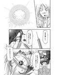 子宮調教師・セオ_同人ゲーム・CG_サンプル画像02