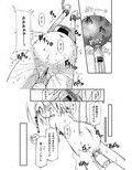 子宮調教師・セオ_同人ゲーム・CG_サンプル画像03