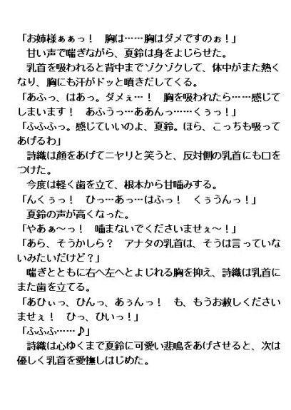 d_059327jp-001.jpgの写真