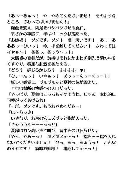 【ラブコメ】「なでしこドリップ(DL版)」APRICOT PLUM