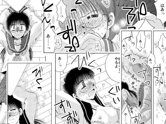 スタイルワンダース(2)_同人ゲーム・CG_サンプル画像01