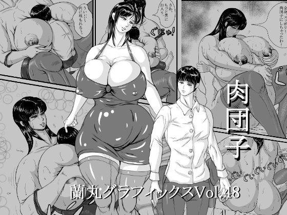 【オリジナル同人】肉団子