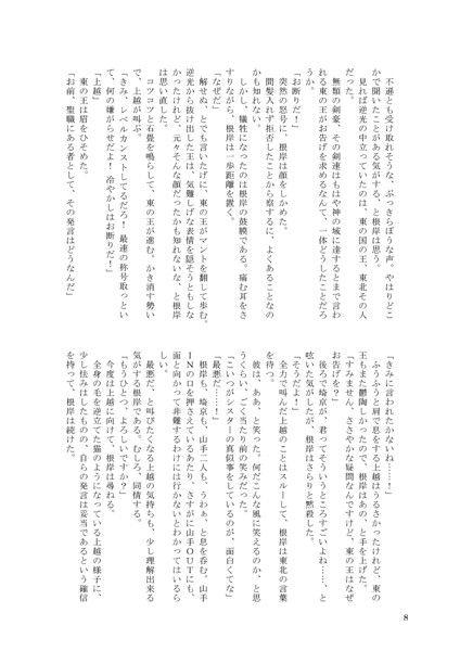 d_059519jp-004.jpgの写真
