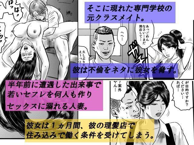 非貫通「MGZ ラフレシア ver 2015 佐倉絆」(ケイ・エム・プロデュース)