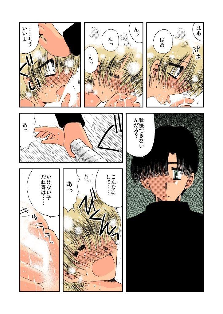 [ドラマ]「COLD MOON」(納見佳容)