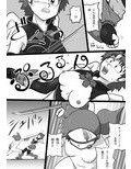 スーパーヒロイン 潜入大作戦_同人ゲーム・CG_サンプル画像02