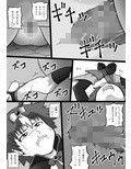 スーパーヒロイン 潜入大作戦_同人ゲーム・CG_サンプル画像03