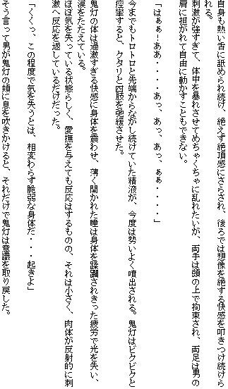 d_060234jp-002.jpgの写真