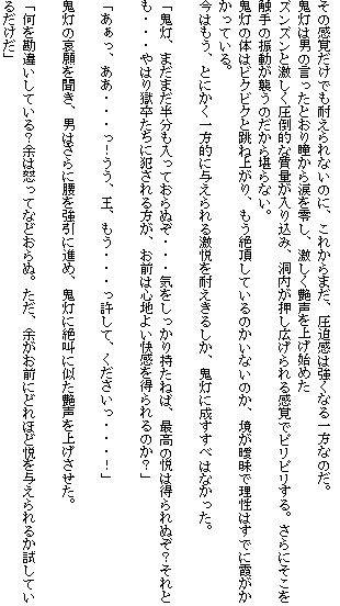 d_060234jp-004.jpgの写真