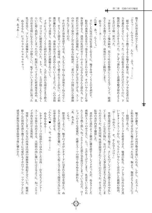 d_060653jp-001.jpgの写真