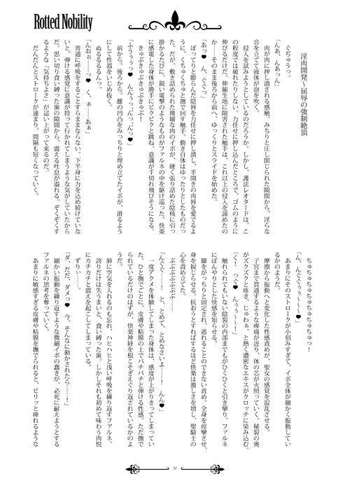 d_060654jp-003.jpgの写真
