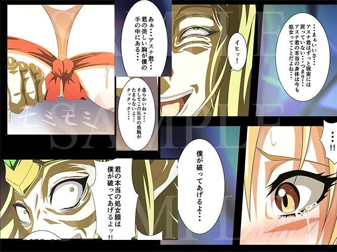 エントリー PAIN ABSORBER 3 - 同人ダウンロード - DMM.R18 のイメージ