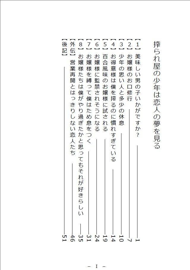d_060846jp-001.jpgの写真