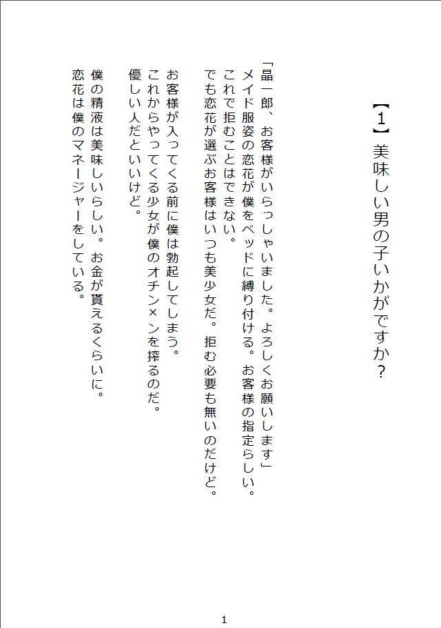 d_060846jp-002.jpgの写真