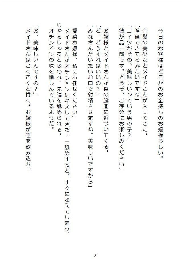 d_060846jp-003.jpgの写真