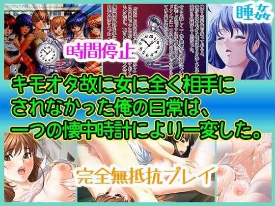 d_061117jp-001.jpgの写真