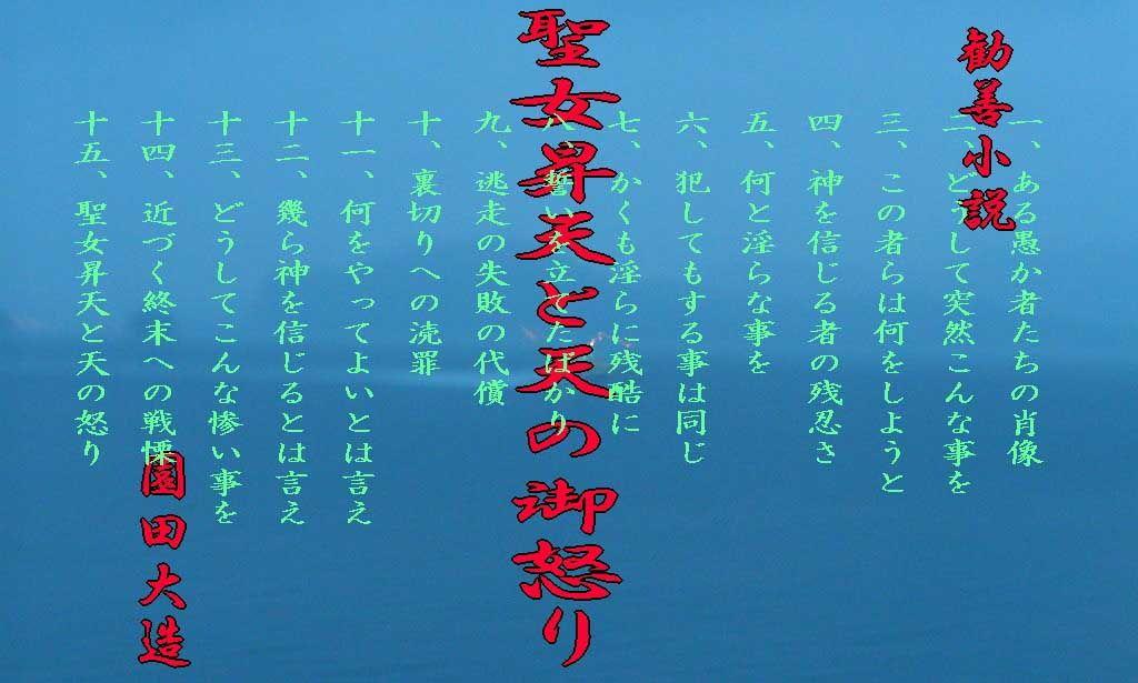 d_061170jp-001.jpgの写真