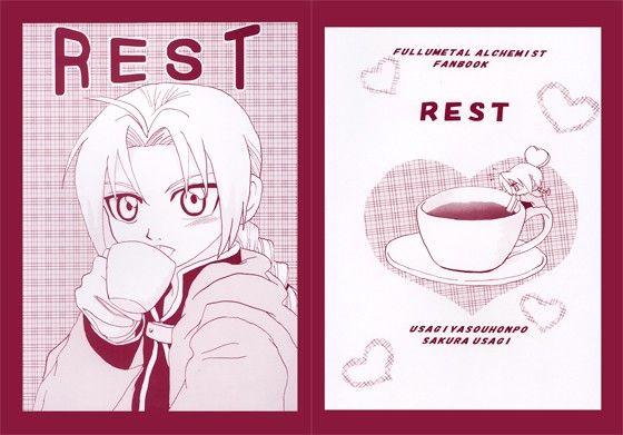 【漫画 / アニメ同人】REST
