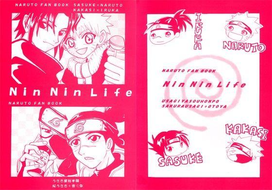 【NARUTO同人】Nin Nin Life