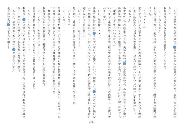 d_061869jp-001.jpgの写真