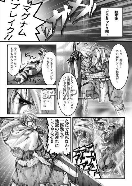 ロリ系な巨乳の女の高画質脱衣の同人エロ漫画!