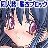 【同人誌】オペラツィオン ラグナロク 02 〜エキゾチック エスニック