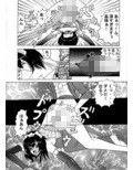 制服問題_同人ゲーム・CG_サンプル画像02