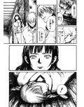 妖幻の血 5巻_同人ゲーム・CG_サンプル画像02