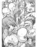 かなこのおなか_同人ゲーム・CG_サンプル画像02